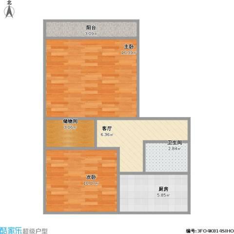 花园小区2室1厅1卫1厨66.00㎡户型图
