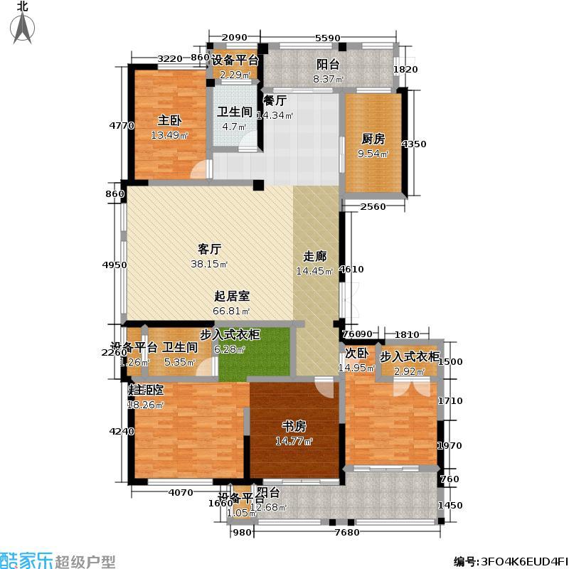 山水和园209.00㎡B户型4室2厅2卫