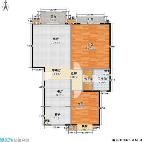 金瓯万国大厦2室1厅1卫1厨111.00㎡户型图