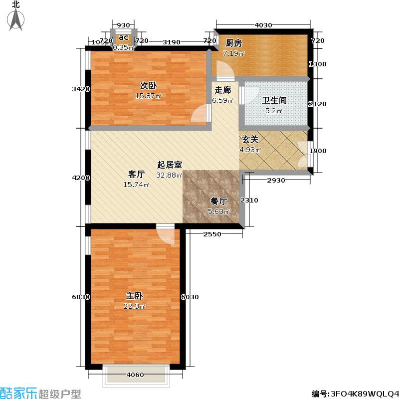 德国楼尚96.97㎡二室二厅一卫T7C户型