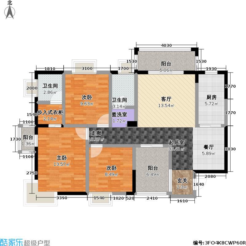 蓝海名都123.00㎡3号楼03号房户型3室2厅2卫