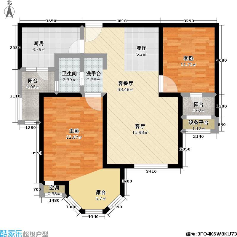 仁和恬园97.90㎡房型: 二房; 面积段: 97.9 -107.74 平方米;户型