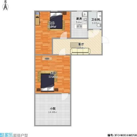 英雄山路单位宿舍2室1厅1卫1厨92.00㎡户型图