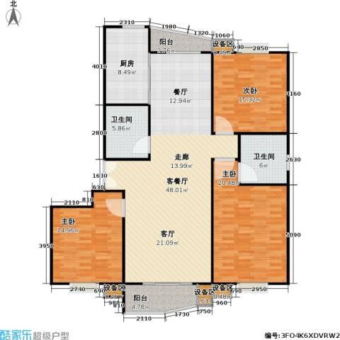 真情公寓(三期)3室1厅2卫1厨138.00㎡户型图