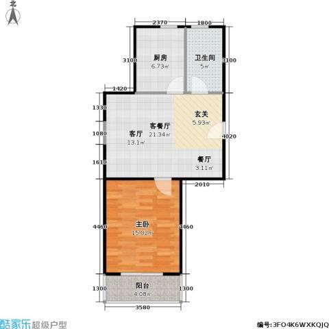 虹北公寓1室1厅1卫1厨70.00㎡户型图