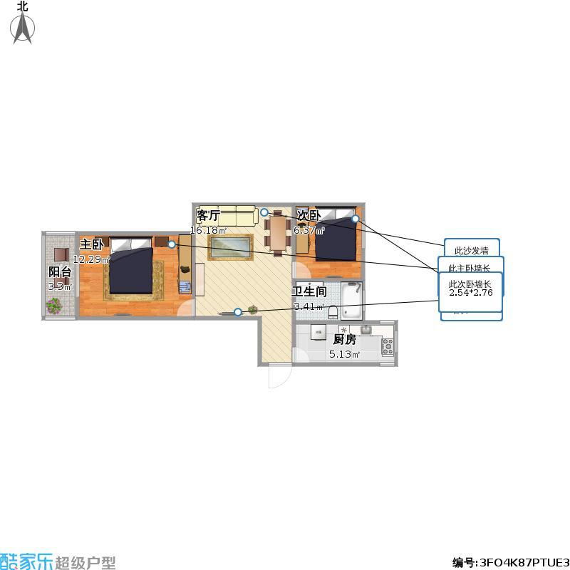 京铭国际11栋1单元1604户型