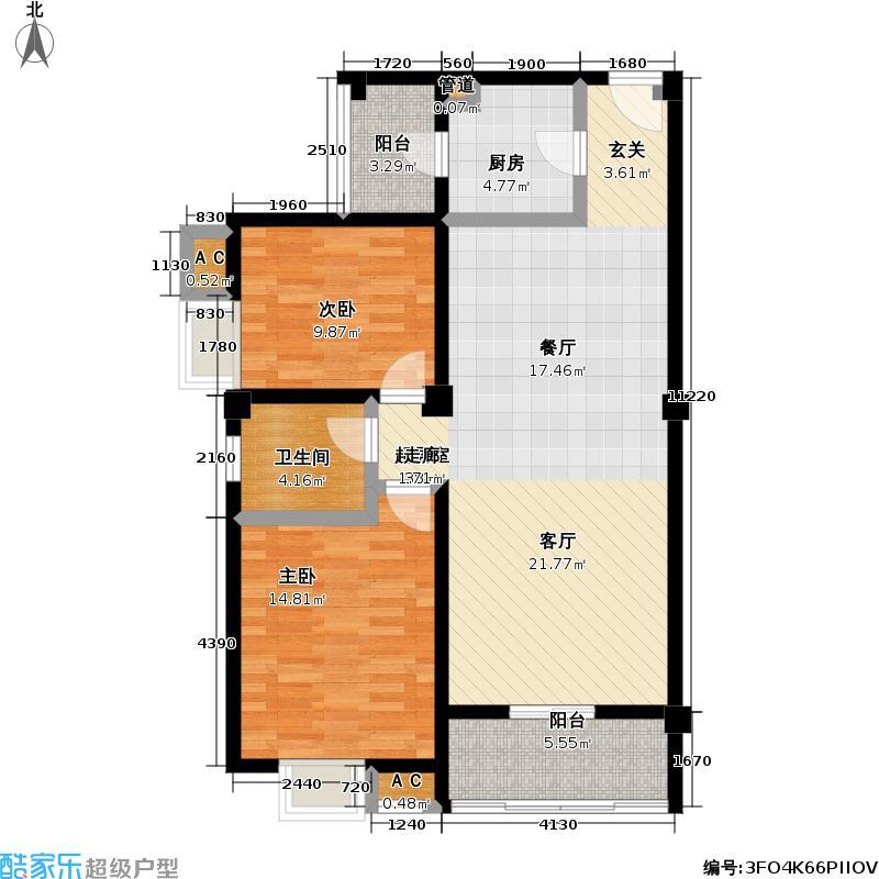 佳海歌林花园94.00㎡佳海歌林花园户型图一期1栋标准层B-1户型2室2厅1卫(1/4张)户型2室2厅1卫