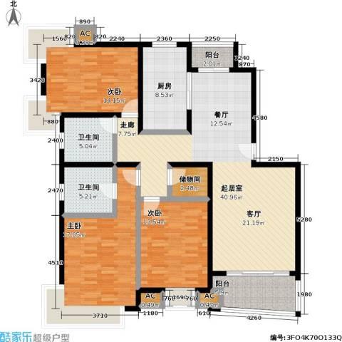 浦东虹桥公寓一期3室0厅2卫1厨138.00㎡户型图