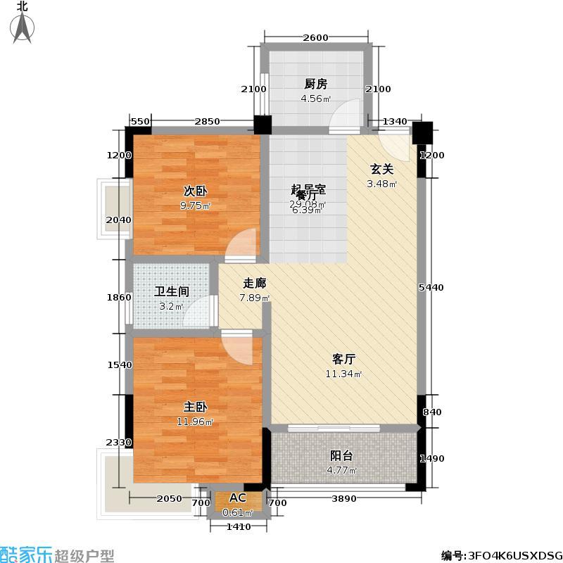 哈尔滨广场LL户型2室1卫1厨