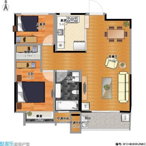 中海国际社区2室1厅1卫1厨84.00㎡户型图