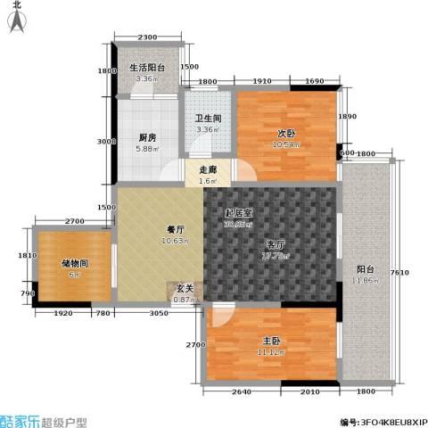 渝能幸福山房2室0厅1卫1厨93.71㎡户型图