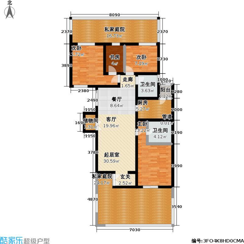 万科青青家园143.20㎡D1四室二厅户型