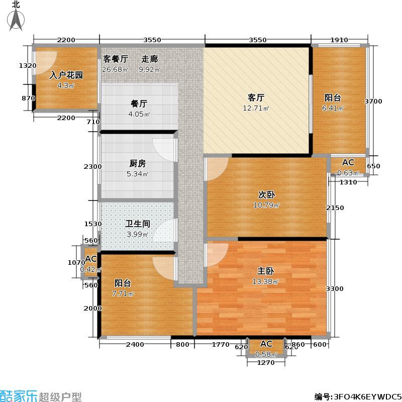 合正荣悦81.00㎡合正荣悦户型图3/4栋05户型(2/3张)户型2室2厅1卫