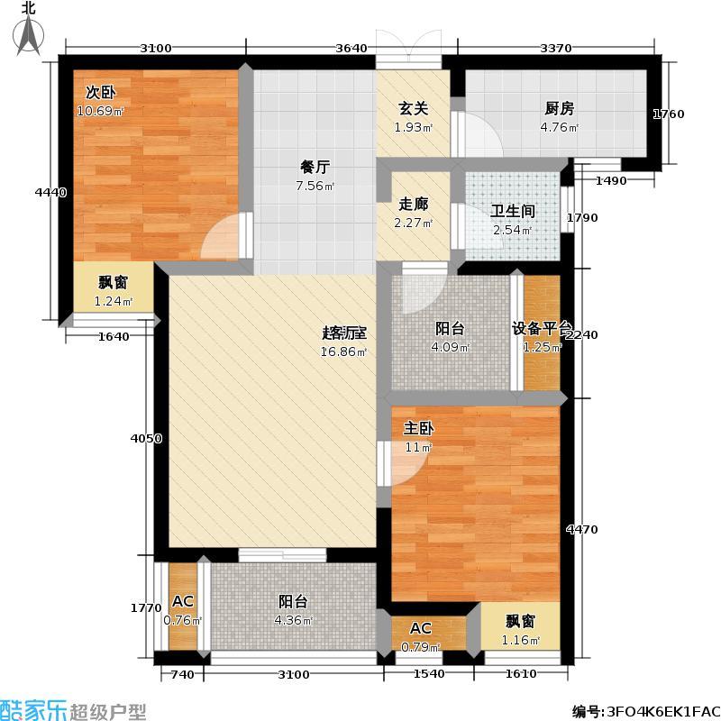 107公馆89.00㎡107公馆户型图A-1户型(2/2张)户型2室2厅1卫