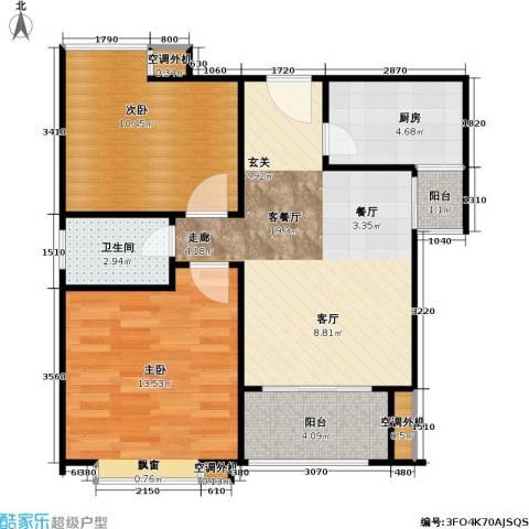宝安江南城三期御城2室1厅1卫1厨70.00㎡户型图