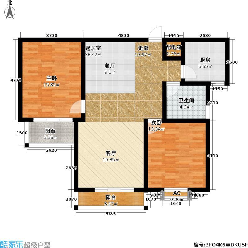 锦轩新墅三期2室2厅1卫98.21平米户型