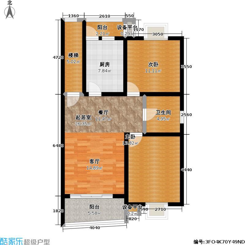 怡海新苑房型户型2室1卫1厨