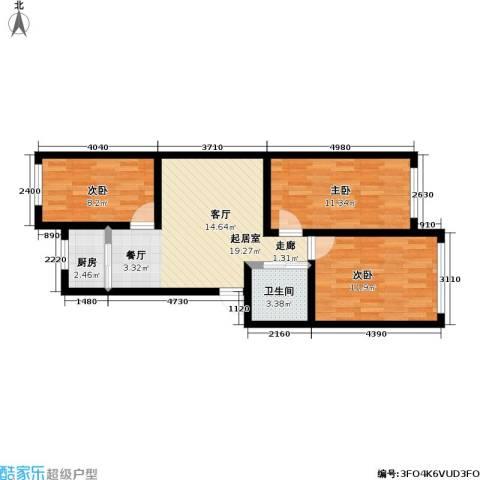 锦绣家园3室0厅1卫1厨79.00㎡户型图