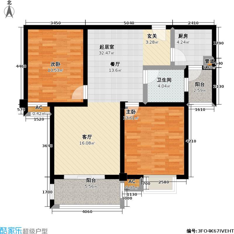 佳海歌林花园89.00㎡佳海歌林花园户型图一期1栋标准层A-1户型2室2厅1卫(2/4张)户型2室2厅1卫