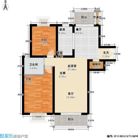 中虹花园锦秀文华2室0厅1卫1厨97.00㎡户型图