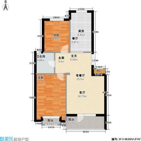 鲁能东方优山美地2室1厅1卫1厨92.00㎡户型图