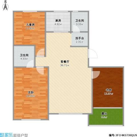 铖裕香榭湾3室1厅2卫1厨131.00㎡户型图