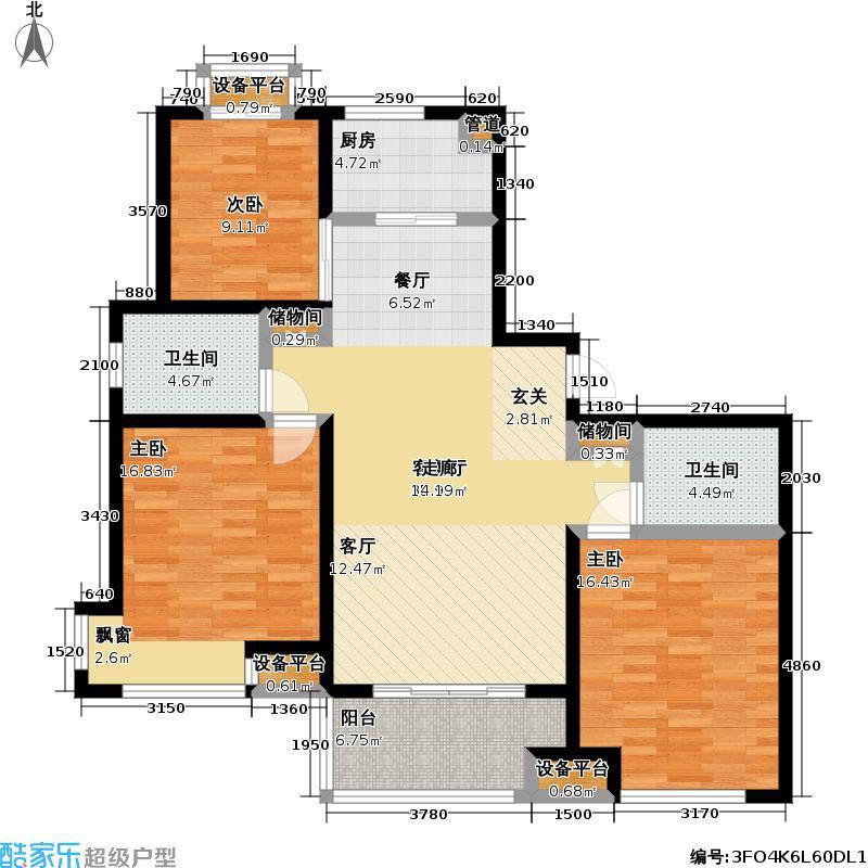 花语墅三房两厅两卫139平米南北通户型