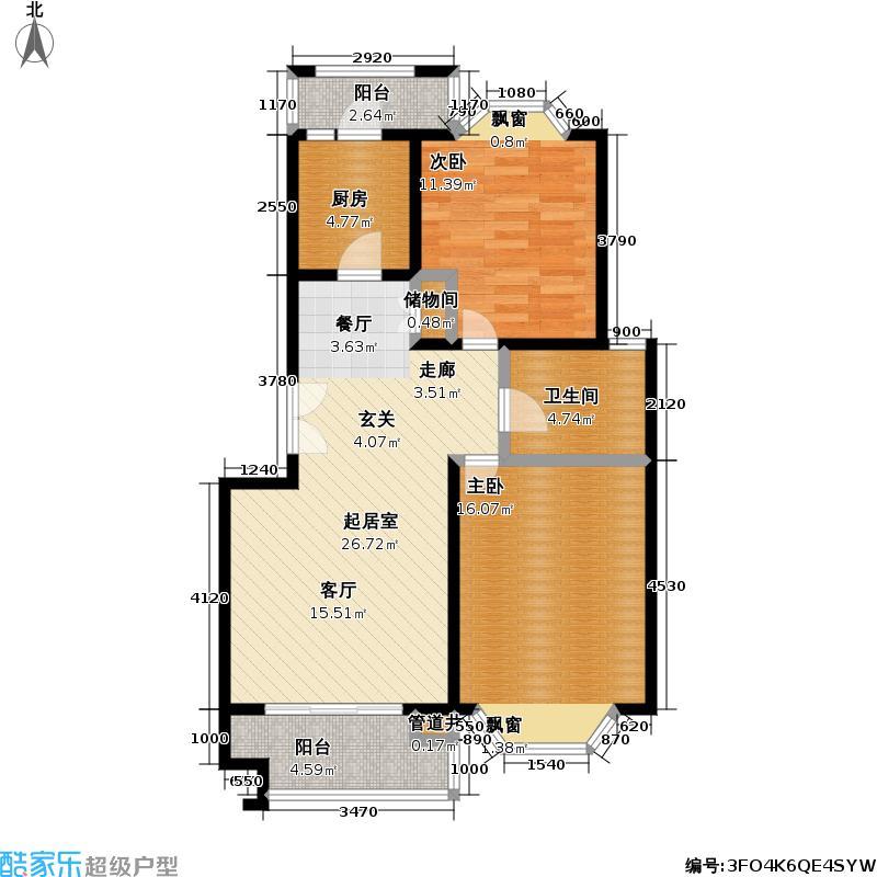 海逸公寓一期86.68㎡房型: 二房; 面积段: 86.68 -99.69 平方米; 户型