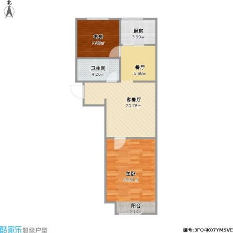 瀚邦凤凰传奇2室1厅1卫1厨72.00㎡户型图