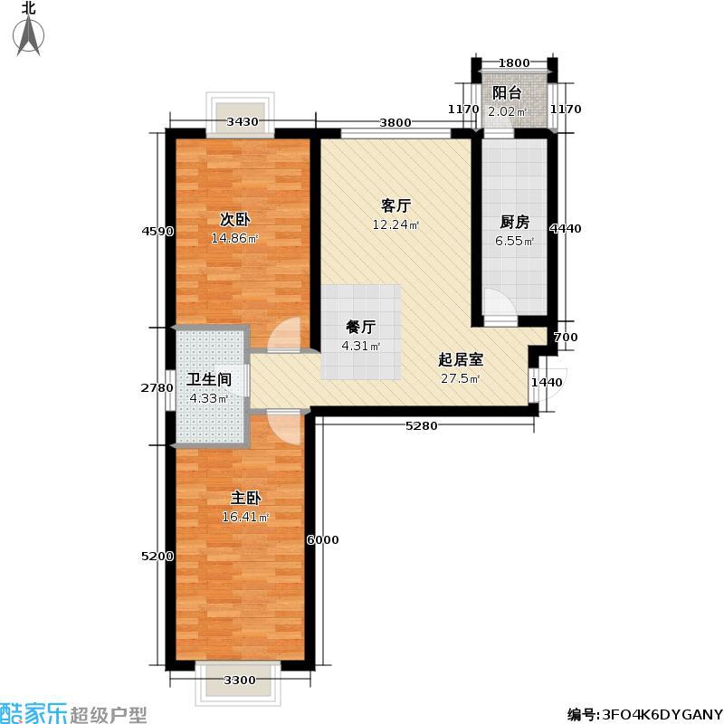 巨华世纪城90.00㎡2区 C户型2室2厅1卫