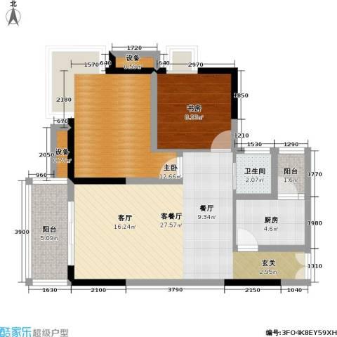 典雅・龙海港湾(一期)2室1厅1卫1厨74.00㎡户型图