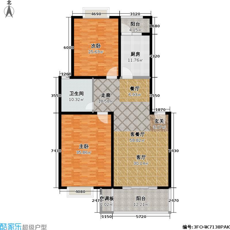 金城上品118.00㎡三室两厅一卫一厨户型