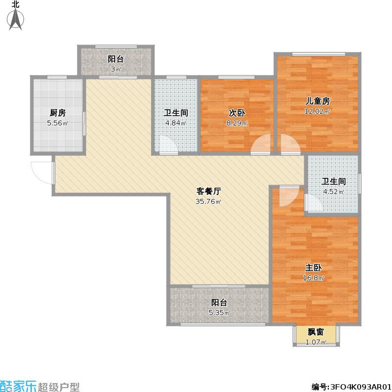 汉水阳湾B户型+改后户型图.jpg