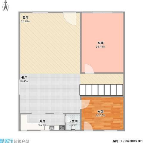 银苑小区1室1厅1卫1厨117.00㎡户型图
