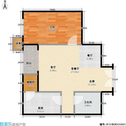 西成忆树1室1厅1卫1厨70.00㎡户型图