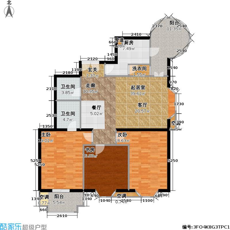 裕龙花园5区159.54㎡A6户型3室2厅2卫户型
