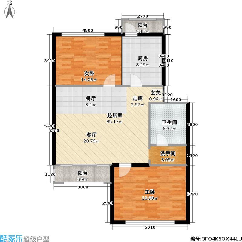 新朝时代96.00㎡2室1厅一卫96平米双南户型