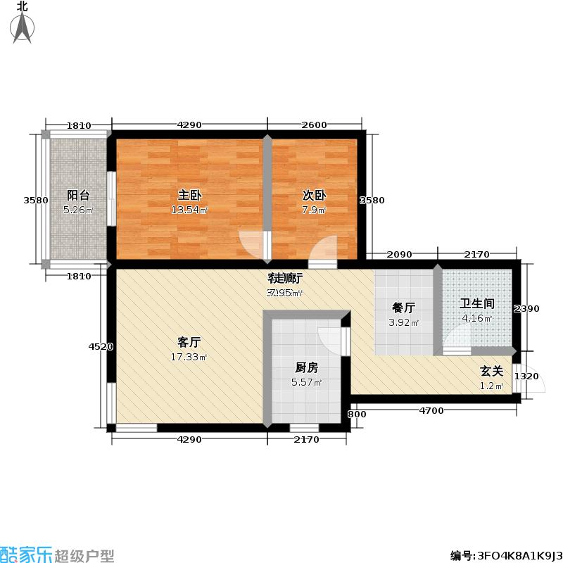 鑫雅苑79.00㎡两室两厅一卫 户型