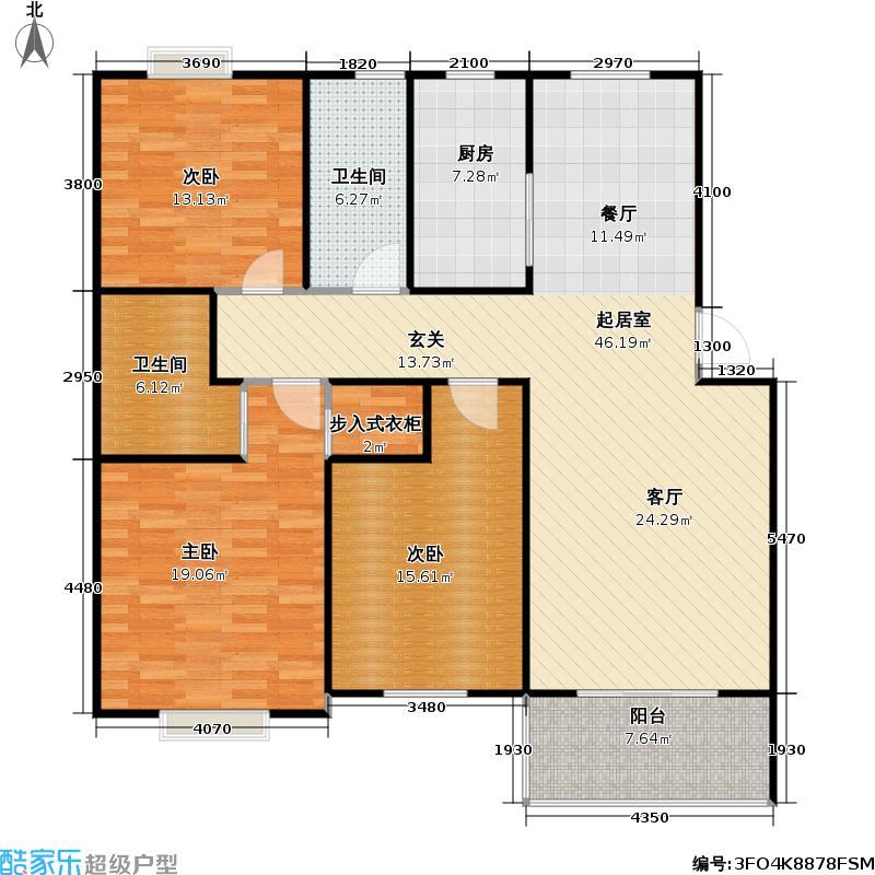 恒地滨河名园132.00㎡D户型 三室两厅一厨一卫一阳台户型3室2厅1卫