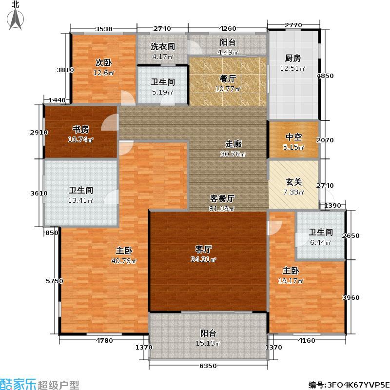 九龙仓国宾1号245.00㎡F户型4室3厅3卫245平米户型4室3厅3卫