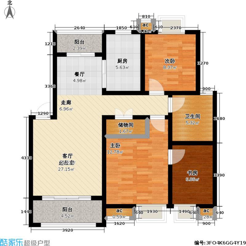宏阳新村碧海云居90.00㎡房型: 二房; 面积段: 90 -100 平方米;户型