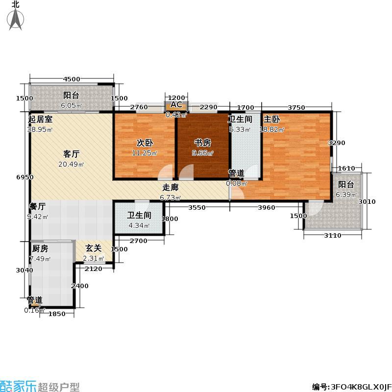 方南家园(二期)136.48㎡3室2厅2卫1厨户型