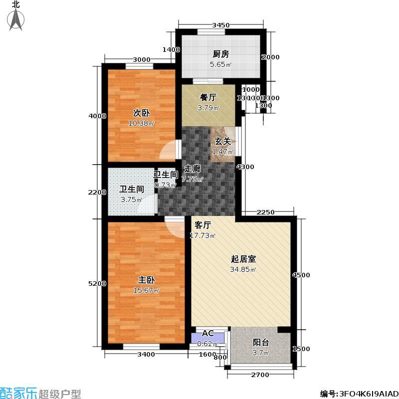 宝湖锦园99.00㎡A1户型99平方米两室两厅一卫户型2室2厅1卫
