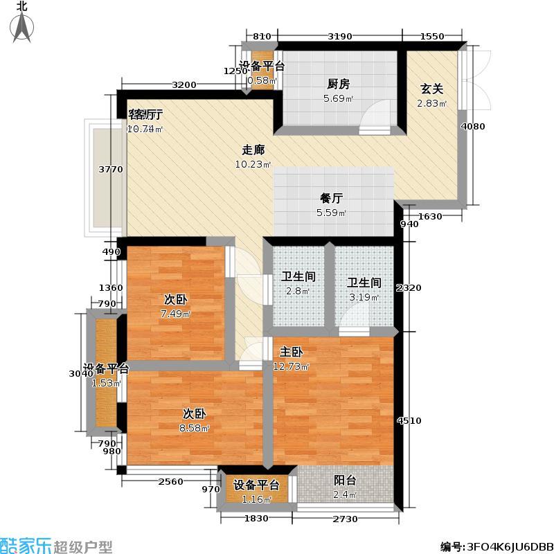 明丰绿都三房两厅两卫户型
