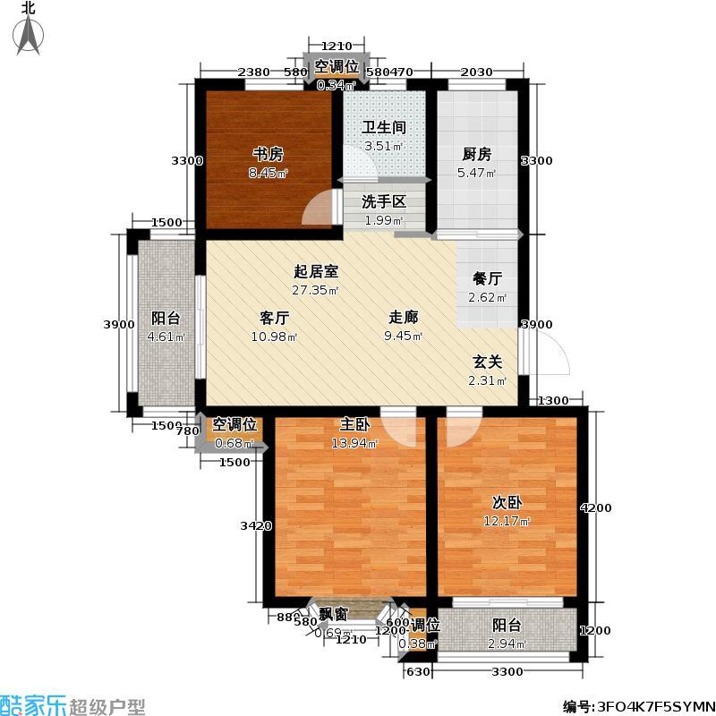 隆海海之韵99.00㎡D1户型三室两厅一卫户型