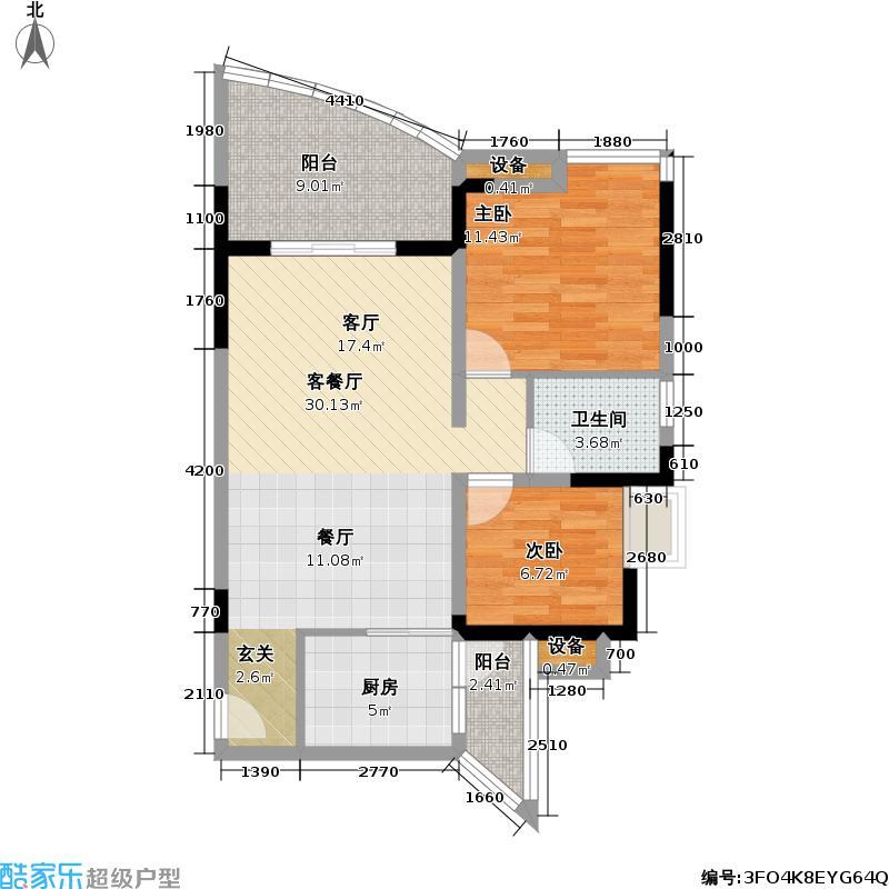 渝强・锦绣江南花园小区(一期)71.96㎡房型: 二房; 面积段: 71.96 -82.91 平方米;户型