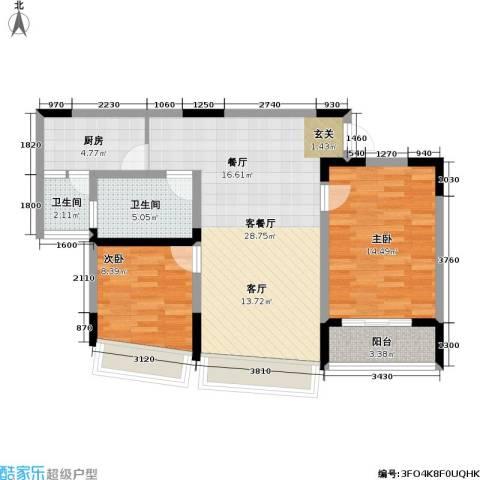 朵力名都(三期)2室1厅2卫1厨70.00㎡户型图