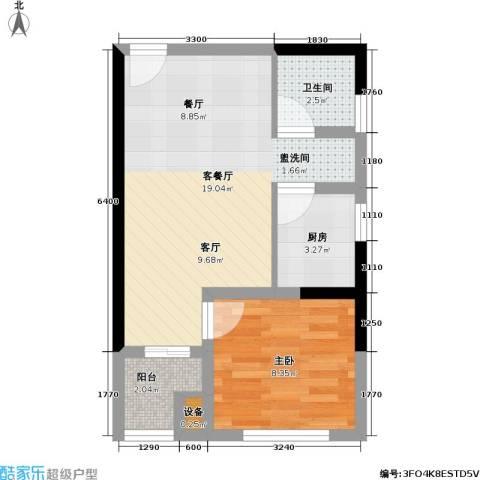 首创i HOME1室1厅1卫1厨52.00㎡户型图