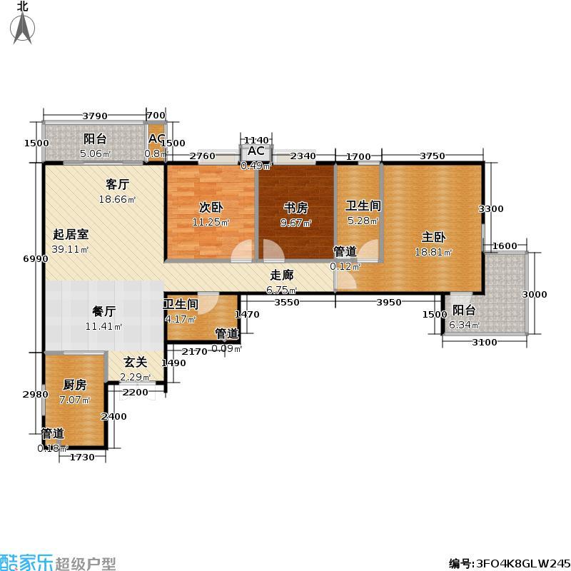 方南家园(二期)136.48㎡3室2厅2卫户型