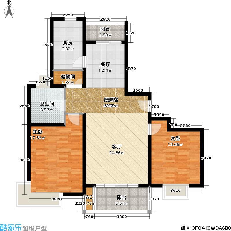 志成花苑三期2室2厅1卫106平米全南户型